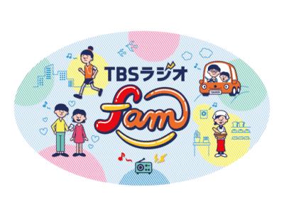 TBSラジオPRESS配布中!