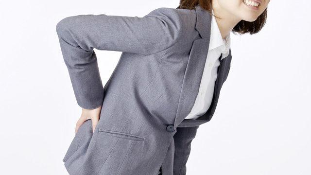 腰痛のご相談事例 – lumbago