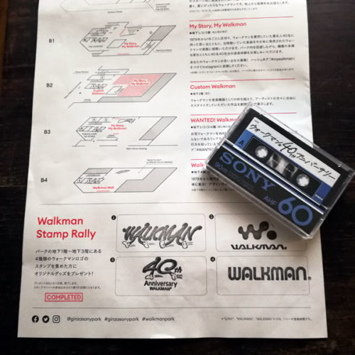 walkman stamp rally